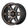 Алюминиевый обод XD840 Spy II Satin Black / Dark Tint XD Series